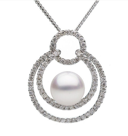 South Sea Cultured Pearl & Diamond Pendant