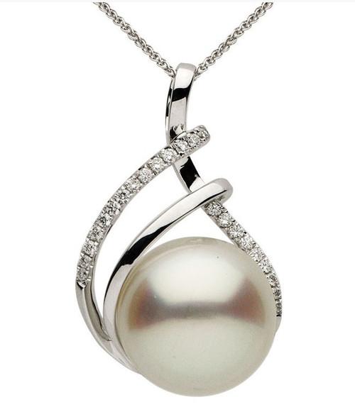 13MM South Sea Pearl & Diamond Pendant