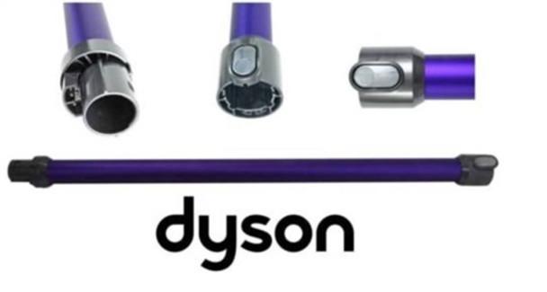 Genuine Extension Wand / Rod for Dyson DC58, DC59, DC61, DC62, V6 SV03 ORIGINAL