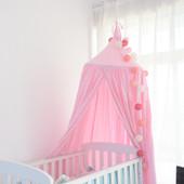 ALL 4 KIDS Aubrey Nursery Canopy - Pink
