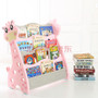 ALL 4 KIDS Kids Giraffe Bookcase Magazine Bookshelf