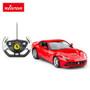 Rastar Licensed 1:14 Radio Control Car - Ferrari F12