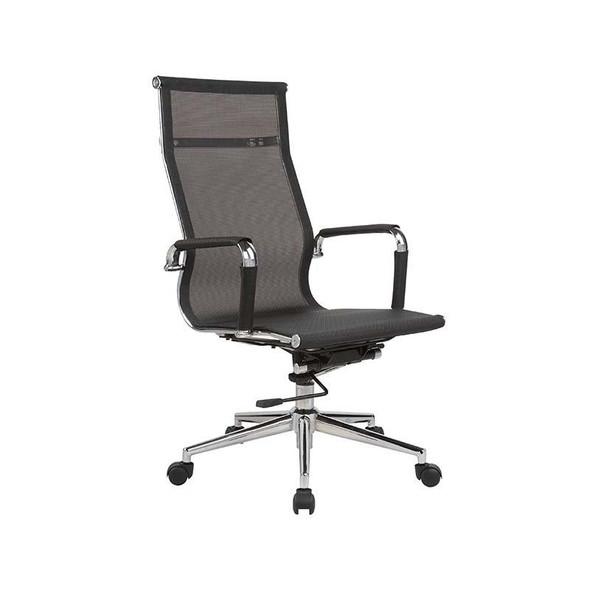 Classic Eames Netting High-back Chair