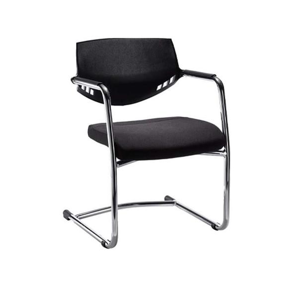 Auriga Sleigh Base Visitors Chair