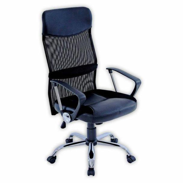 Ice High-back Chair