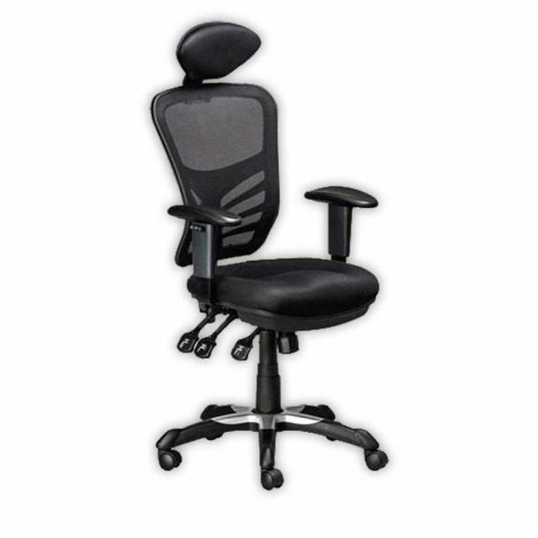 Ergonet 3 Operators Chair with Headrest