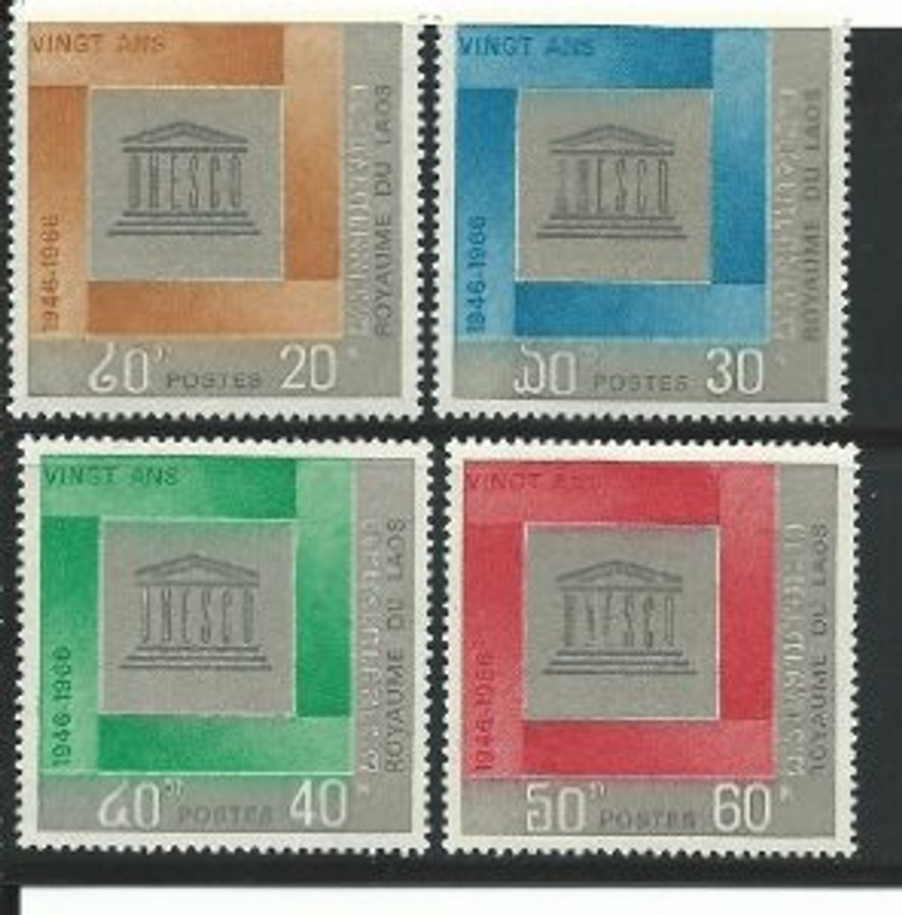 laos stamps 1966 sc 133 6 unesco mnh f vf 9a04m great wall bookstore las vegas great wall bookstore las vegas
