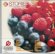 Stories: Japanese Love Ballade Selection (Hiro, Every Little Thing, Daichi, Globe, M-flo, Do As Infinity Hitomi) (WVC3)