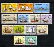 Singapore Stamps - 1980, Sc 336-48 Ships Definitives - MNH, F-VF (9A00J)