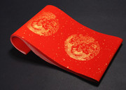 """Blank Chinese Scroll to Write Your Own Couplet Poems for Chinese New Year or for Special Occasions - 15 sheets total - each size: 6.75"""" x 41.25"""" (17 x 104 cm) (WX8M)"""