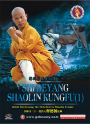Shi Deyang Shaolin Kungfu (1, 2, 3) set of 3 DVDs in separate packaging (WMF2)