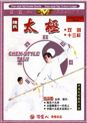 Chen-style Taiji Double Swords and 13-form cudgel (WT5U)