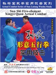 Sun-style Five-element Xingyi Quan (WME0)