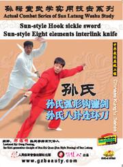 Sun-style Hook sickle swordSun-style Eight elements interlink knife (WME6)