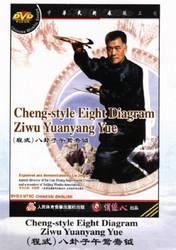 Cheng-style Eight Diagram Ziwu Yuanyang Yue (WME7)
