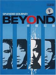 Beyond : Splendid Journey  辉煌纪录(4CD) 套装 (4 CD set)