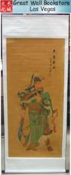 "漢壽亭侯 Guan Yu (Guan Gong) Printing Scroll measured 27"" x 69""  (WXNC)"
