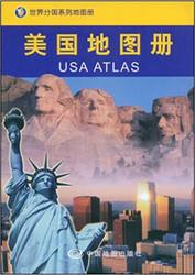 美国地图册(中英文对照) 平装 (W05T)