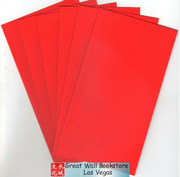 """Chinese Blank Red Envelope (with gold sprinkles size: 3.5"""" x 6.5"""" ) 6 red envelopes (WX8U)"""