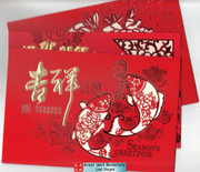 2021 Year of the Ox 牛年新春贺卡 Chinese Lunar New Year Greeting Cards with Envelopes Pack of 3 cards  (WX77)