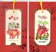 2021 Year of the Ox 牛年新春贺卡 Chinese Lunar New Year Greeting Cards with Envelopes Pack #73 w/2 cards - Detachable Bookmark Design (WX73)