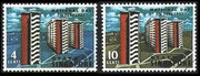 Singapore Stamps - 1963, S63-1, National Day - Housing - MNH, VF - (9A001)