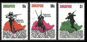 Singapore Stamps - 1970 National Service - MNH, VF (Free Shipping by Great Wall Bookstore) - (9A002)