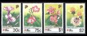Singapore Stamps - 1991 Philanippon-Singapore Flora - MNH, VF - (9A007)