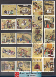 China PRC Stamps - 1988-98, T131 , T157, 1992-9, 1994-17, 1998-18 The Romance of the Three Kingdoms (Series 1-5), 20 Stamps in 5 comlete sets, MNH, F-VF (9217D)