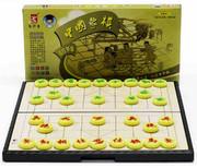 "磁铁中国象棋 Magnet Chinese Chess - Board size : 11.2"" x 11.2"" x .6""  (WX08)"