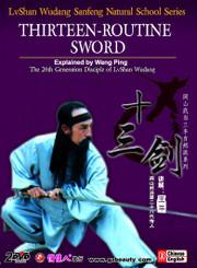 Thirteen-Routine Sword I II (WM6J)