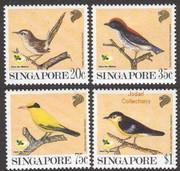 Singapore Stamps - Singapore 1991 Garden Birds - MNH, F-VF - (9A00H)