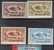 South Vietnam Stamps - 1964 , Sc 231 - 34, Atomic Energy - Imperf - MNH, F-VF (9V07L)