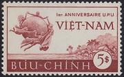 South Vietnam Stamps - 1952 , Sc 18, UPU - MNH, F-VF (9V07D)