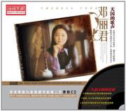 Teresa Teng : Singing from Paradise 邓丽君:天国的歌声(2CD) (WV6P)