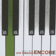 Joe Hisaishi 久石让:安可曲(CD 14再版) (WVDH)