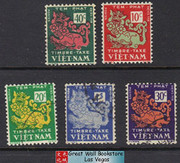 South Vietnam Stamps - 1952 , Sc J1-4, J6 Postage Due Stamps - The Temple Lion, Used (9V07U)