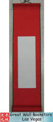 """Mini Blank Scroll for Calligraphy, Paintings... Type P5 Scroll size : 6.2"""" x 24"""". Painting space size : 11.5"""" x 4.0"""" (WXA5)"""