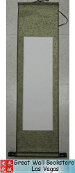 """Blank Scroll for Calligraphy, Paintings... Type P5 Scroll size : 10"""" x 37"""". Painting space size : 7"""" x 22"""" (WXK4)"""