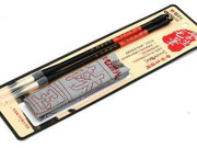 """Chinese Calligraphy 2 Writing Brushes + reusable water magic practice cloth for Secondary students - Brush length 10"""" (WXQ7)"""
