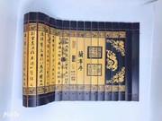 """(蘭亭集序) Collectable Bamboo Scroll: Wang Xizhi's """" Orchid Pavilion Preface """" Carving in Chinese, size 38"""" x 9.4"""" (WX69)"""