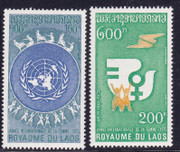 Laos Stamps - 1975 , Sc 264-5 International Women's Year - MNH, F-VF (9A087)