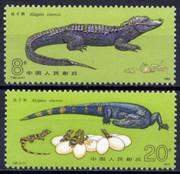 China Stamps - 1983 , T85, Scott 1851-52 Chinese Alligator - MNH, F-VF (91851)