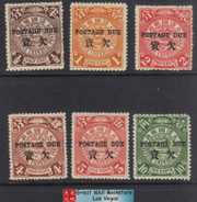China Stamps - 1904, Scott J1-6 Postage Due overprinted in black overprinted on China Imperial Post - MLH, F-VF  (9C0HC)