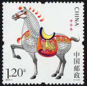 China Stamps - 2014 , 2014-1 Jia Wu Year (Year of Horse ) - MNH, F-VF (99140)