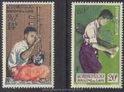 Laos Stamps - Scott C25-6, NC, MNH, F-VF - (9A045)