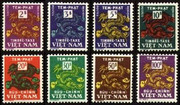 South Vietnam Stamps - 1955 , Sc J7-14 Postage Due Stamps - The Temple Dragon, MNH, F-VF (9V022)