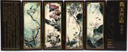"Lacquer Antique Style Miniature Chinese Panel Screen 漆器仿古小屏风 with ""Merlin Bamboo Chrysanthemum 梅兰竹菊 i.e. 4 seasons "" Theme - screen size: 14.75"" x 5.9"" (WXR0)"