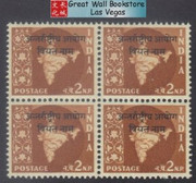 Laos Stamps - International Commission in Indo-China, Laos, 1954 Scott 6 - Block of 4 - MNH, F-VF - (9A04W)