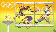 Hong Kong Stamps - 1992 Olympic Games - S/S - MNH, VF - (9A053)